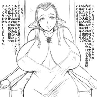 エルフの女王様cc.png